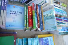 图书漂流所展示的书籍