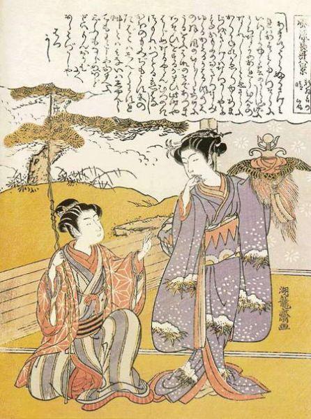 凸凹在日本指的是男女的生殖
