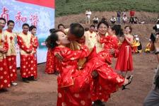 牛郎织女文化节