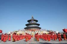 节庆城市奖候选:北京