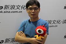 蒋一谈话中国短篇小说的未来 视频