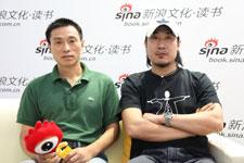 汪修荣陈庆港谈新作《十四年》视频