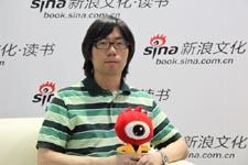 蔡骏谈新书《谋杀似水年华》视频