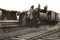 湖南粤汉铁路第一次开车纪念