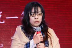 长篇一等级获奖作者徐芷葳