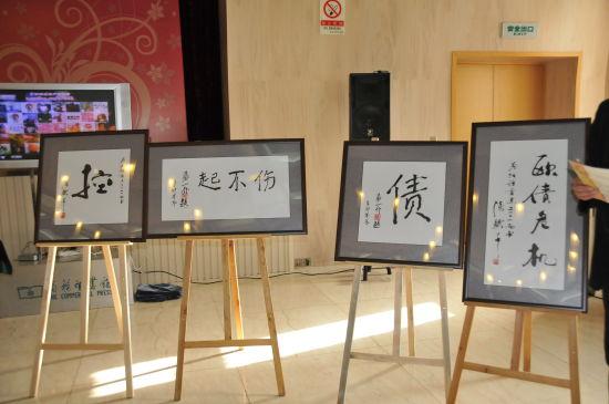 汉语盘点2011年度字词