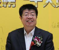 著名评论家、文化学者 张颐武