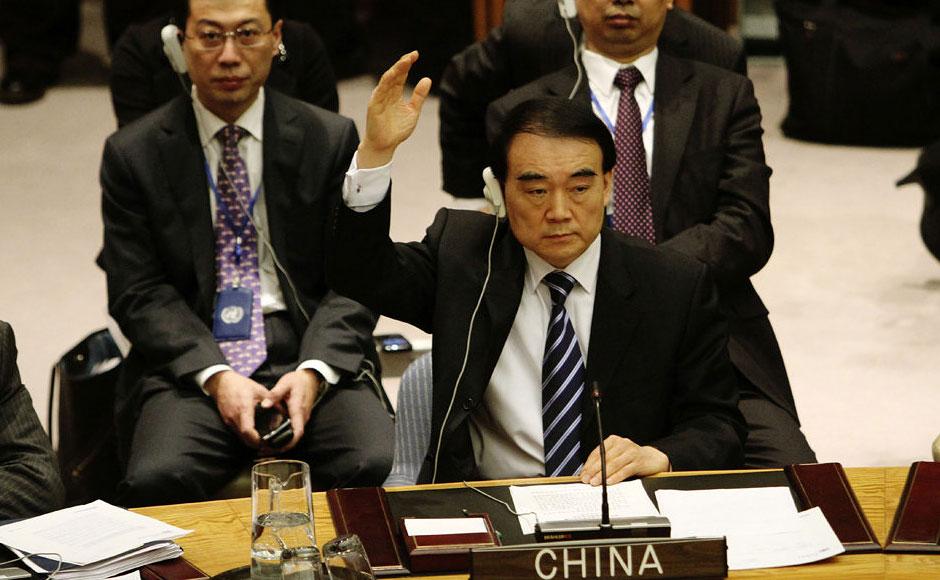叙利亚问题决议草案中国投否决票现场