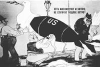 """大时代:美苏对抗的""""冷战""""世纪"""