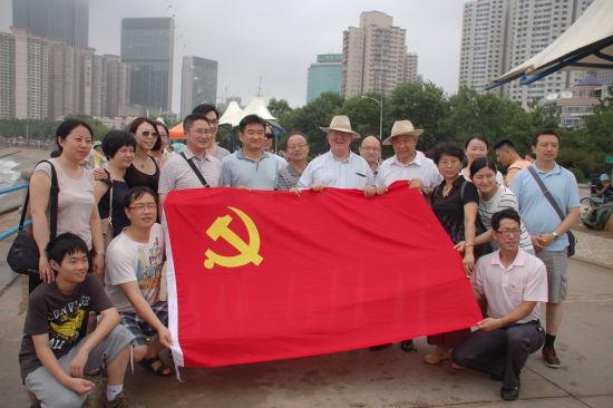 智利驻华大使、李若弘先生与中共青年党员们