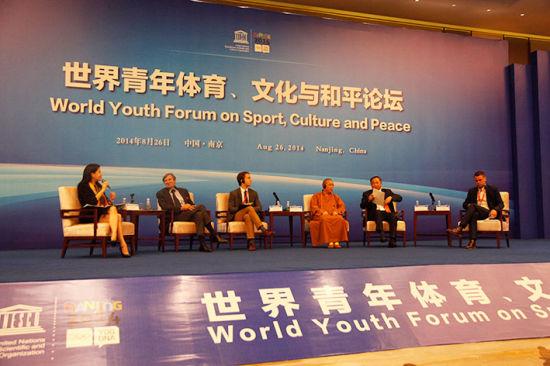李若弘主席与其他演讲嘉宾