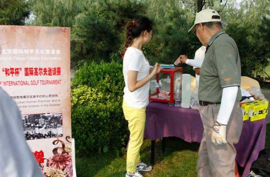 比赛选手在慈善洞向云南希望小学捐款