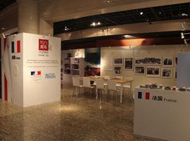 2014北京国际图书节参展国:法国