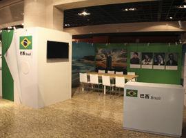 2014北京国际图书节参展国:巴西