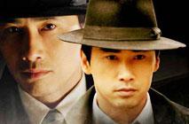 柳云龙自导自演悬疑剧《血色迷雾》全42集在线观看