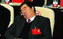 政协主席开会睡觉