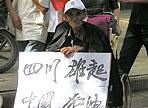 老者手写标语支持奥运
