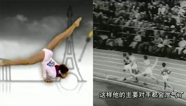 独家:《奥运官方纪录片2012系列》