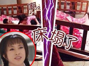 刘晓庆激战猛男致床塌