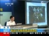 港激进示威者挑衅袭击警察 警方拘捕数人