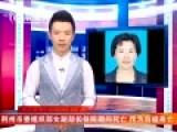 荆州市委组织部女副部长住院期间死亡