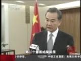 王毅称北京APEC会议实现场内场外双丰收