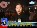 南京举行烛光祭悼念30万遇难同胞