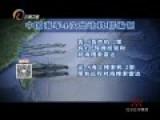 中国军舰再穿越宫古海峡 日舰机贴身监视