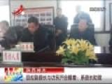 神木副县长被指接访时睡着 回应其为助理