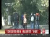 湖南大学17研究生转学被撤销 曝出转学潜规则