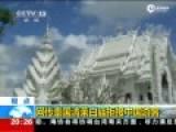泰白庙拒中国游客入内半天:游客将卫生巾贴墙