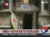 曝四川医生因医闹自杀身亡 生前卖车卖房欲赔偿