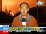 现场:福建PX项目爆炸 路上散落炸飞的厂房顶棚