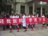 曝洛阳一医院医生集体唱红歌要求院长下台