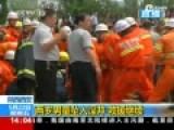现场:西安坠40米深井男童获救 现场响起掌声