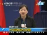 美防长蛮横要求中国停建南海岛礁 外交部回应