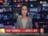 大陆首个高端团游台湾 12人消费超500万台币