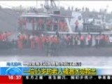 现场:65岁老太太被潜水员成功救援出水