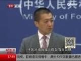 外交部回应南沙岛礁建设:属于中国主权范围
