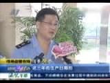 """宁波查获32吨""""僵尸""""木瓜 冰冻时间超5年"""