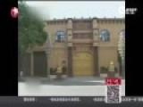 江西萍乡调查2年后回应:王林非法持枪证据不足