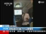 台湾导游呼吁大陆游客抵制顶新 康师傅:已报警