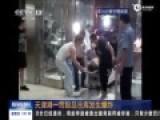 天津泰达医院收治大量伤者 市民自发维护秩序