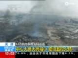 航拍天津爆炸事故核心现场 中心点炸出大坑