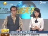 沈阳66岁国企女厂长潜逃14年被抓