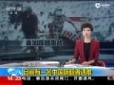 外交部:1名中国公民在麦加朝觐者踩踏中遇难