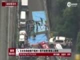 日本东海道新干线内一男子自焚 致多人死伤