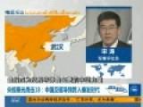 央视曝光最新反舰导弹 亚超音速组合巡航