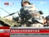 现场-我军高炮部队拦截战机 多门火炮齐射