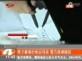 男子吸毒后开枪伤母 家中藏枪械加工厂